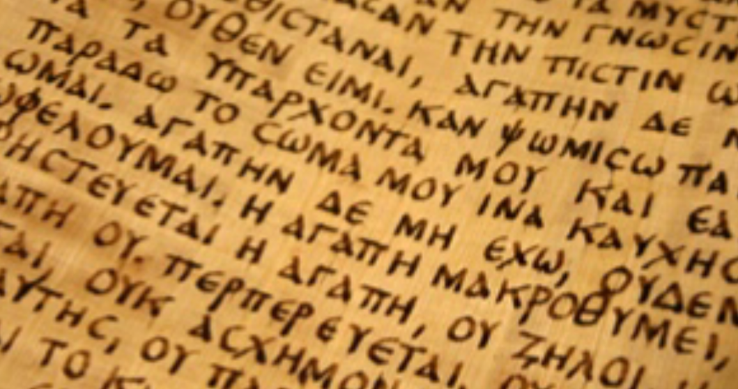 Adventist Church adds fluency in Biblical Greek as requirement for baptism